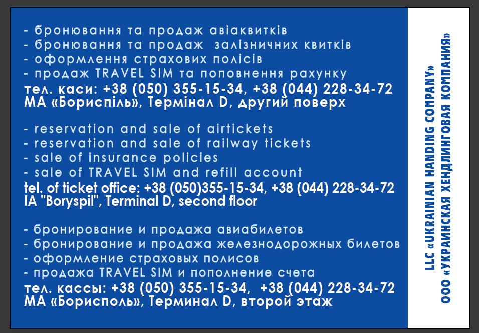 Clip2net_190125084010